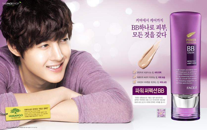 Kem nền siêu dưỡng trắng - chống nhăn BB Cream Face It The Face Shop