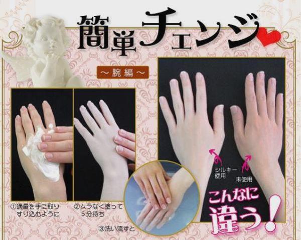 Kem dưỡng trắng da mặt và body tức thì Silky Veil Nhật Bản