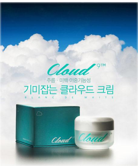 """Kem Cloud 9 - siêu mỹ phẩm Hàn Quốc """"ngàn năm có một"""""""