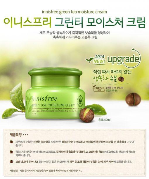 Kem dưỡng cho da khô Innisfree Green Tea Moisture Cream