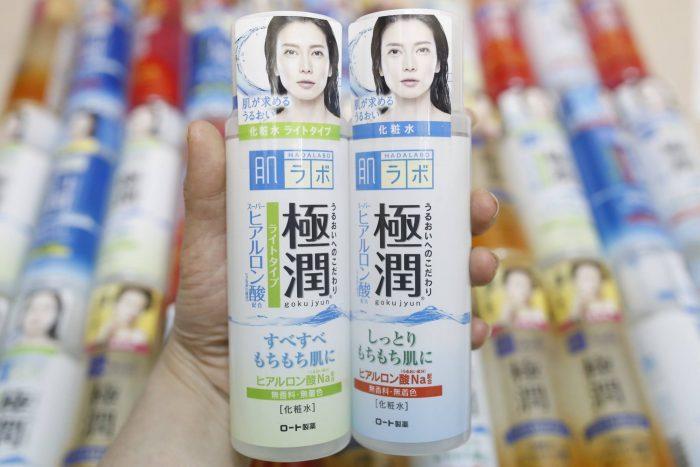 Nước hoa hồng Hada Labo Gokujyun Super Hyaluronic Acid Moisturizing Lotion
