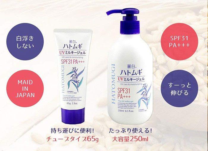 Sữa dưỡng thể dưỡng ngày chống nắng Hatomugi SPF31 PA+++