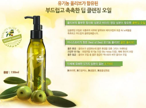 tay-trang-dau-innisfree-olive-real-cleansing-oil-4