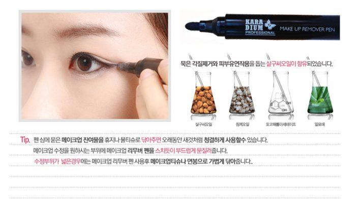 But-xoa-loi-trang-diem-Karadium-Makeup-Remover-Pen-14