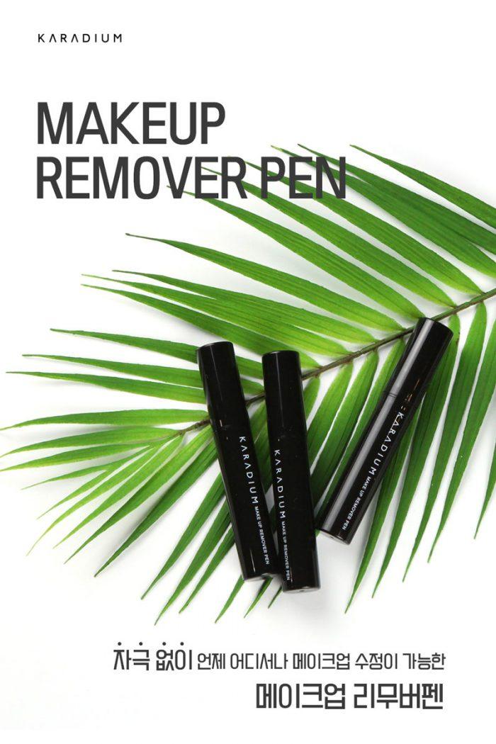 But-xoa-loi-trang-diem-Karadium-Makeup-Remover-Pen-4