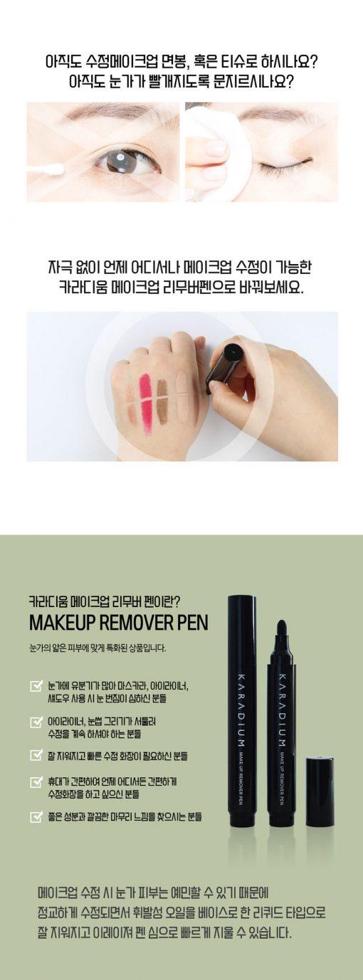 But-xoa-loi-trang-diem-Karadium-Makeup-Remover-Pen-5