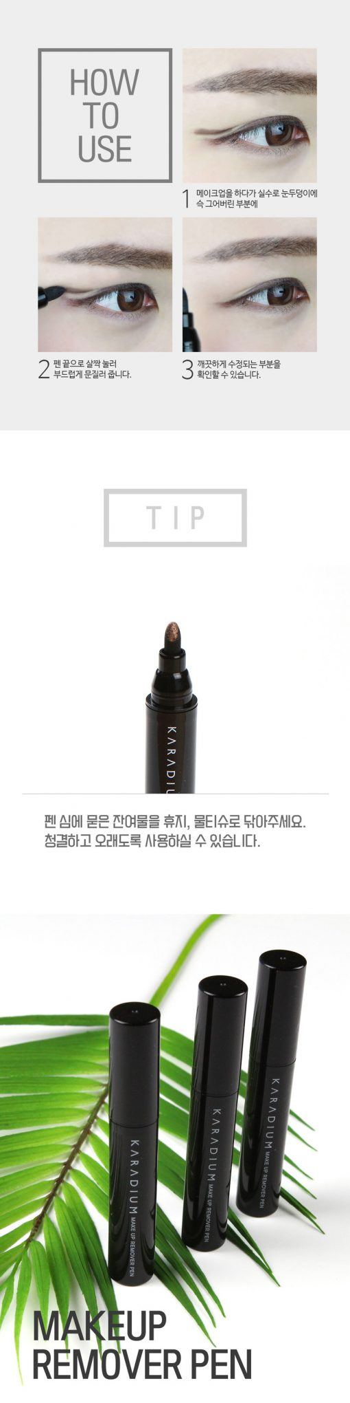 But-xoa-loi-trang-diem-Karadium-Makeup-Remover-Pen-6