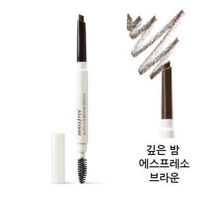 chi-ke-may-ngang-hai-dau-auto-eyebrow-pencil-24
