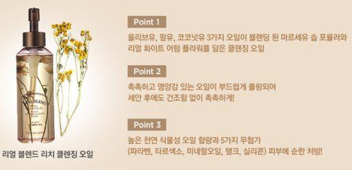 dau-tay-trang-gao-the-face-shop-18