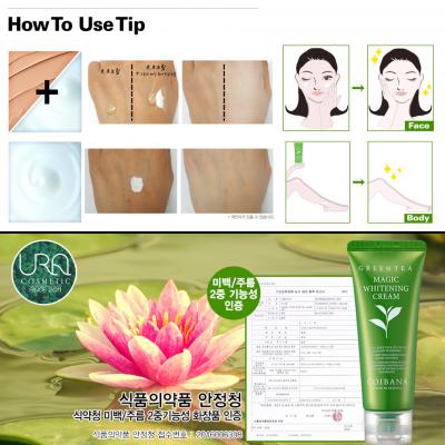 kem-duong-trang-coibana-green-tea-magic-whitening-20