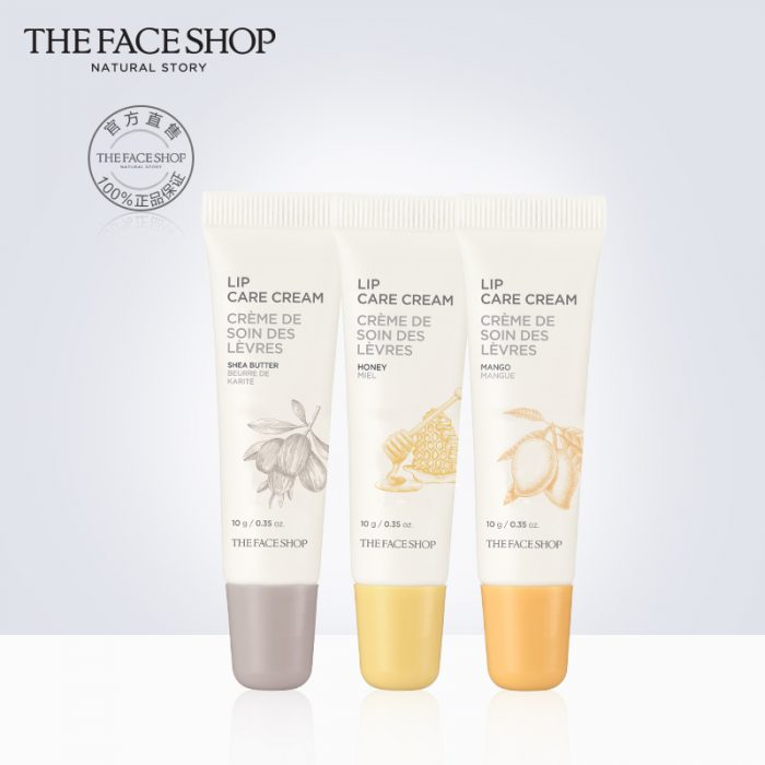 son-duong-tfs-lip-care-cream-10