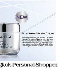 kem-duong-chong-lao-hoa-laneige-time-freeze-intensive-cream-12