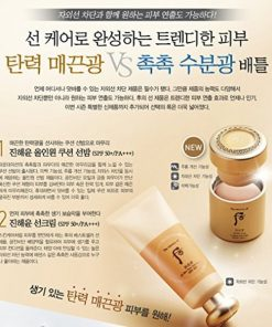 luxury-golden-cc-cream-special-13
