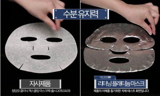 mat-na-doctorslab-returning-platinum-mask-22