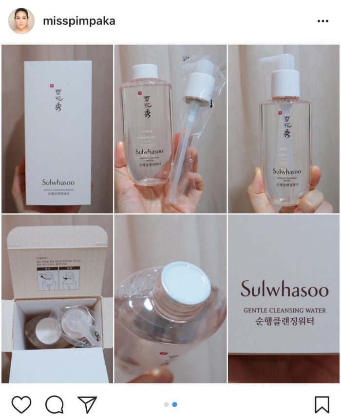 Nước tẩy trang Sulwhasoo Gentle Cleansing Water 200mltle-cleansing-water-18
