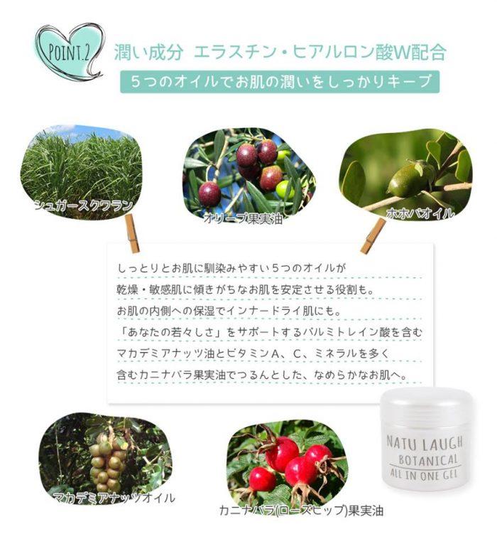 kem-duong-am-botanical-12