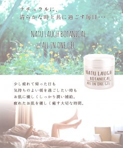 kem-duong-am-botanical-16