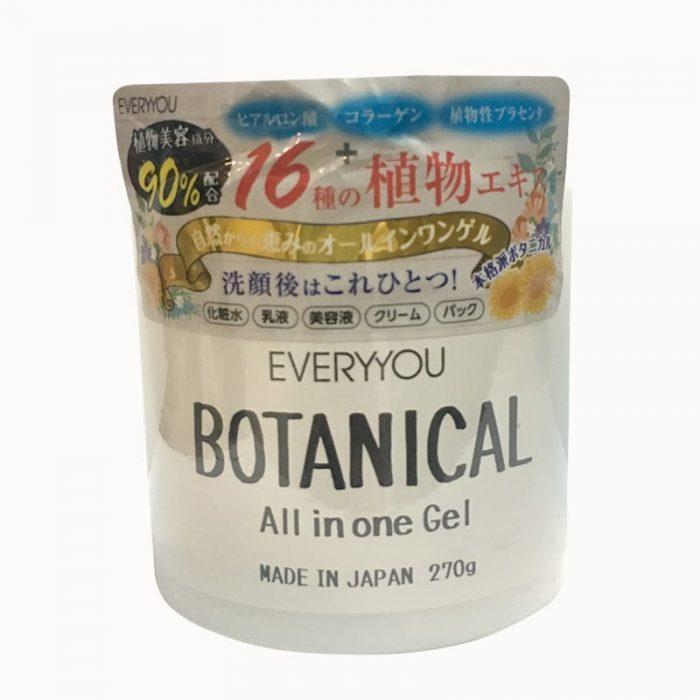 kem-duong-am-botanical-2