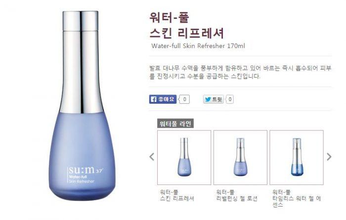 sum37-water-full-skin-refresher-malaysia-1