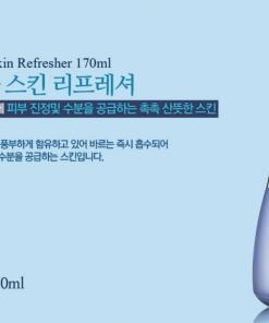 sum37-water-full-skin-refresher-malaysia-12
