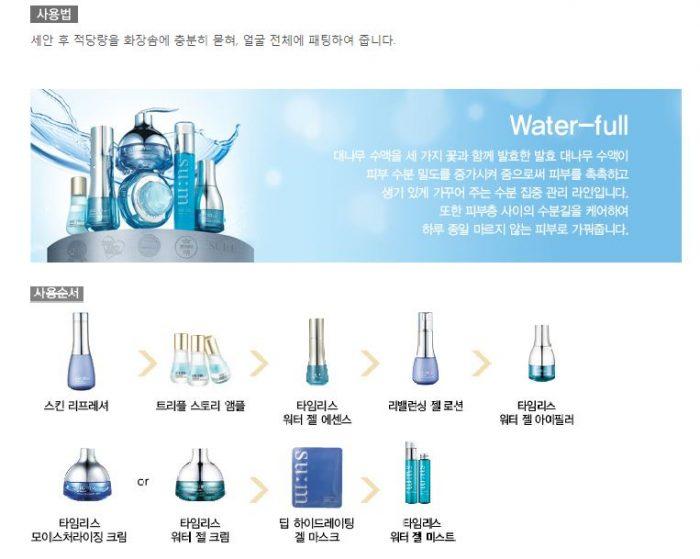 sum37-water-full-skin-refresher-malaysia-17