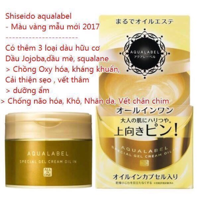 Kem Dưỡng Shiseido Aqualabel Special Gel Cream Oil In