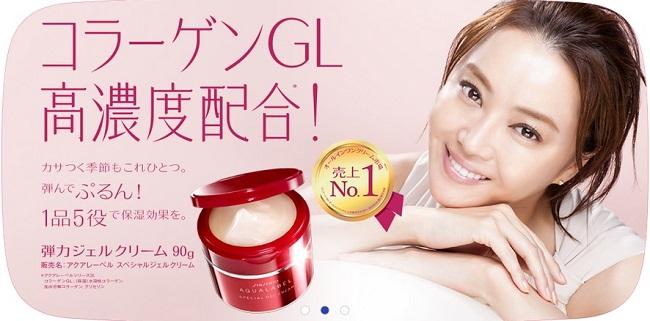 Kem dưỡng Shiseido Aqualabel Special Gel Cream