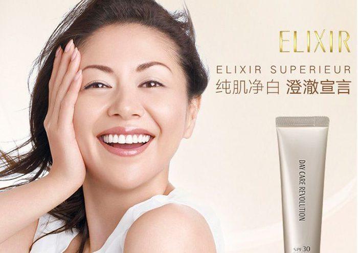 Kem dưỡng ngày Shiseido Elixir White Day Care Revolution SPF 50/PA +++