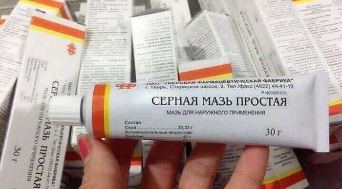 Kem trị mụn lưu huỳnh Cephar Ma3b Nga