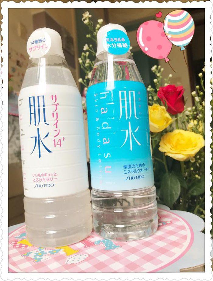 Nước hoa hồng Hadasui Shiseido Skin Body Lotion