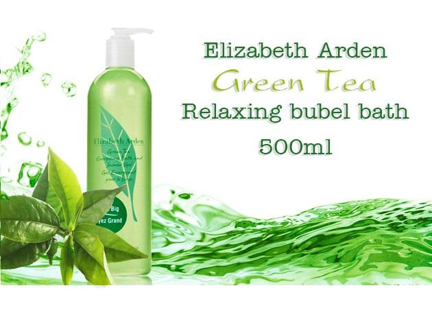 Sữa Tắm Elizabeth Arden Green Tea Energizing Bath And Shower Gel