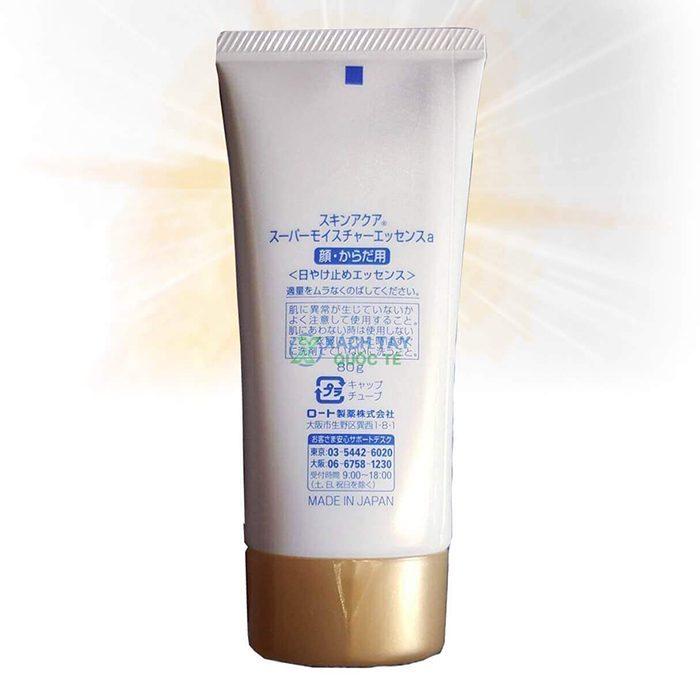 Kem chống nắng Rohto Skin Aqua UV Super Moisture Essense SPF 50+/PA++++