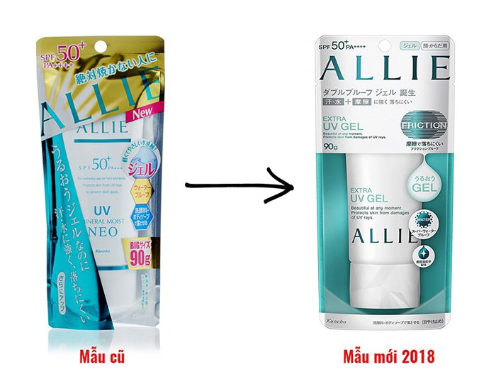 Kem chống nắng Kanebo Allie Extra UV Gel SPF50+/PA++++