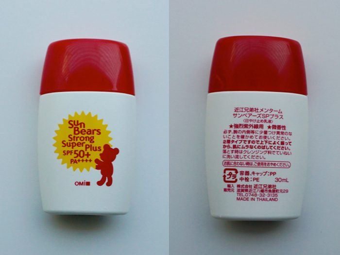 kem chống nắng Omi Sun Bears Strong Cool/ Super Plus SPF 50+ PA ++++