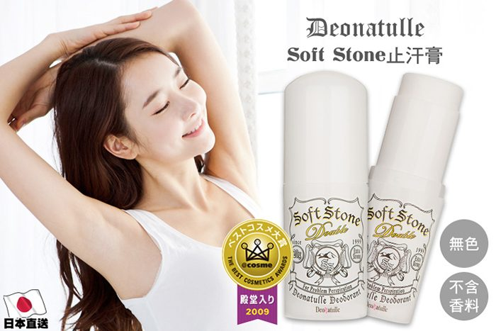 Lăn Khử Mùi Soft stone double deonatulle deodorant